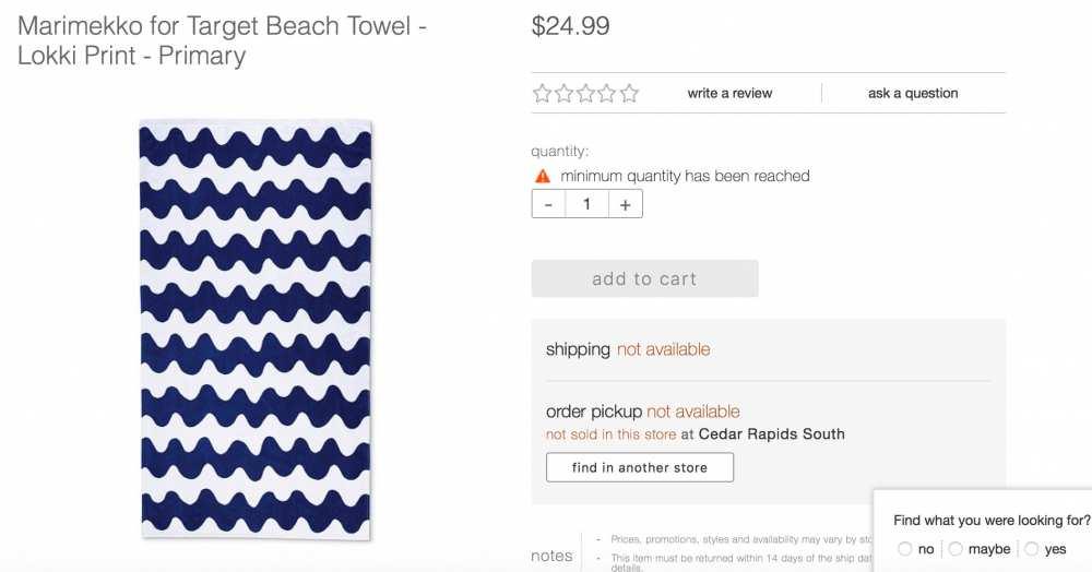 Marimekko-for-Target-Beach-Towell